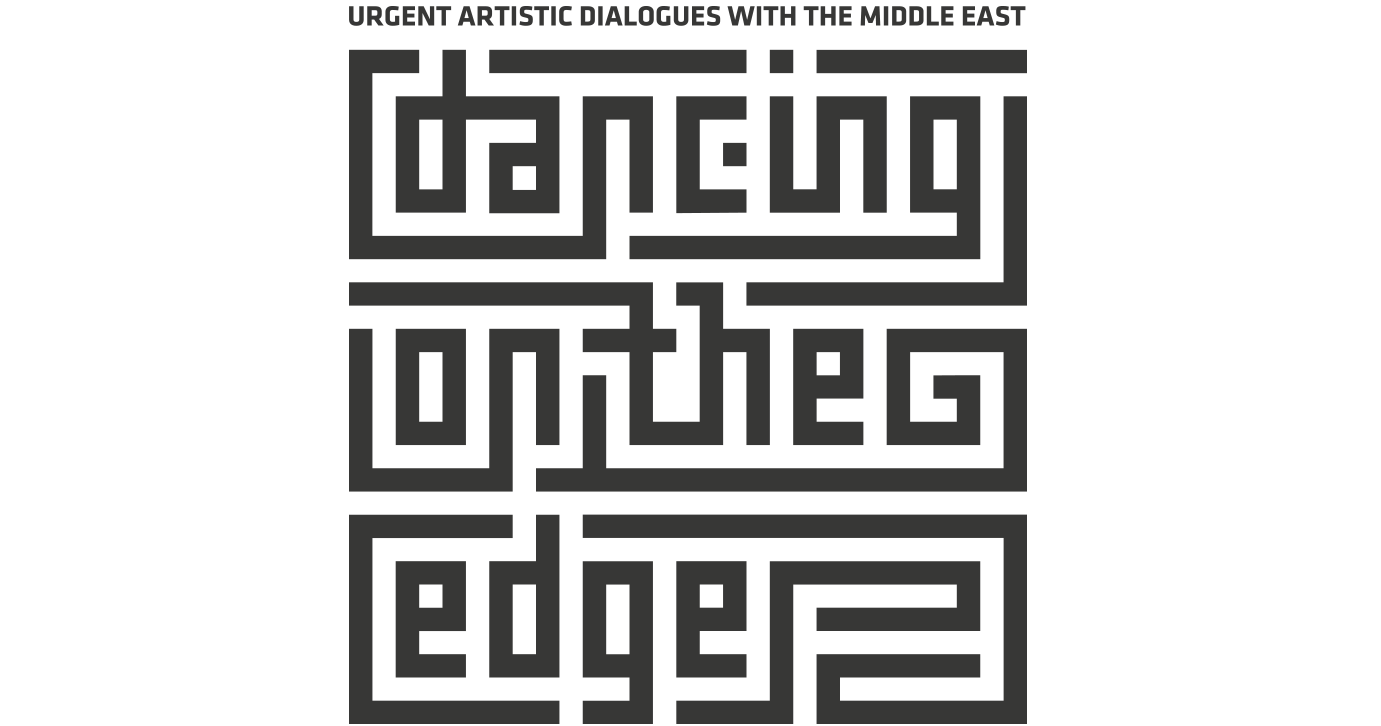 Logo Dancing on the Edge